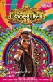 Actor Vishal in Madha Gaja Raja Movie First Look Posters