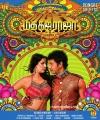 Varalaxmi, Vishal in Madha Gaja Raja Movie First Look Posters