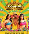 Varalaxmi, Vishal, Anjali in Madha Gaja Raja Movie First Look Posters