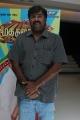Madha Gaja Raja Press Meet Stills