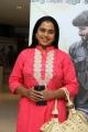 Actress Viji @ Madha Yaanai Koottam Audio Launch Stills