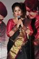Actress Madhavi Latha Stills @ Anushtanam Audio Launch