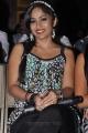 Actress Madhavi Latha Hot Photos at Ramappa Audio Release