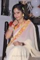 Actress Madhavi Latha in Cream Georgette Saree Hot Stills