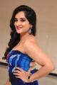 Actress Madhu Krishnan Photos @ IIT Krishnamurthy Movie Press Meet