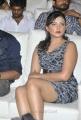 Actress Madhu Shalini Hot Legs Images
