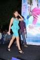 Madhu Shalini Hot Pictures @ Hrudaya Kaleyam Audio Release