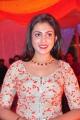 Telugu Actress Madhu Shalini New Photos