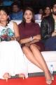 Actress Madhu Shalini Hot Stills @ Oopiri Audio Release