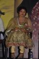 Actress Madhu Sri Photos @ Poorvakudi Movie Audio Launch