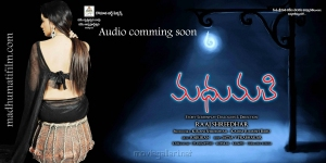 Actress Uday Bhanu in Madhumati Audio Launch Wallpapers
