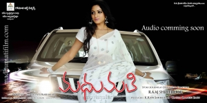 Udaya Bhanu in Madhumati Audio Launch Wallpapers