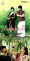 Udaya Bhanu, Siva Kumar in Madhumati Movie Posters