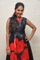Actress Madhumitha New Photos @ Bale Bale Magadivoy Success Meet