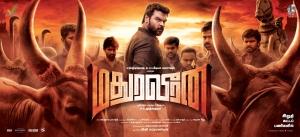 Shanmuga Pandian's Madurai Veeran Movie First Look Wallpapers