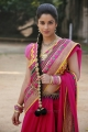 Madhurima Banerjee Hot Pics in Kotha Janta Atu Amalapuram Item Song