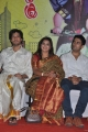 Mansi, Rishi Bhutani at Madisar Mami Movie Audio Launch Stills