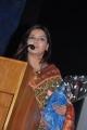 Actress Maansi at Madisar Mami Movie Audio Launch Stills