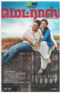 Karthi, Catherine Tresa in Madras Movie Audio Launch Posters