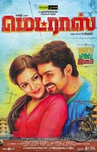 Catherine Tresa, Karthi in Madras Movie Audio Release Posters
