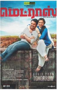 Karthi, Catherine Tresa in Madras Movie Audio Release Posters