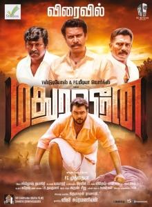 Shanmuga Pandian, Samuthirakani in Madura Veeran Movie Release Posters