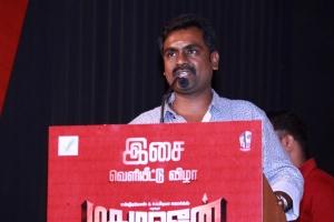 Director PG Muthiah @ Madurai Veeran Audio Launch Stills