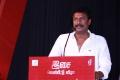 Samuthirakani @ Madurai Veeran Audio Launch Stills