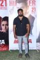 Mafia Movie Press Meet Stills