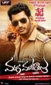 Actor Vishal's Maga Maharaju Movie Release Posters