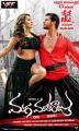 Hansika Motwani, Vishal in Maga Maharaju Movie Release Posters