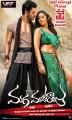 Vishal, Hansika Motwani in Maga Maharaju Movie Release Posters
