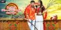 Vishal, Hansika in Maga Maharaju Movie Sankranthi Special Wallpapers