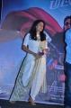 Actress Jyothika @ Magalir Mattum Audio Launch Stills