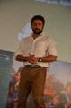 Actor Suriya @ Magalir Mattum Audio Launch Stills