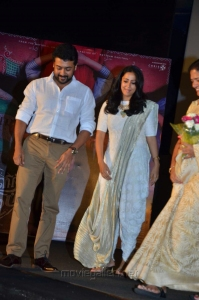 Suriya, Jyothika @ Magalir Mattum Audio Launch Stills