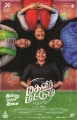 Jyothika, Saranya, Urvashi, Bhanupriya in Magalir Mattum Audio Release Posters