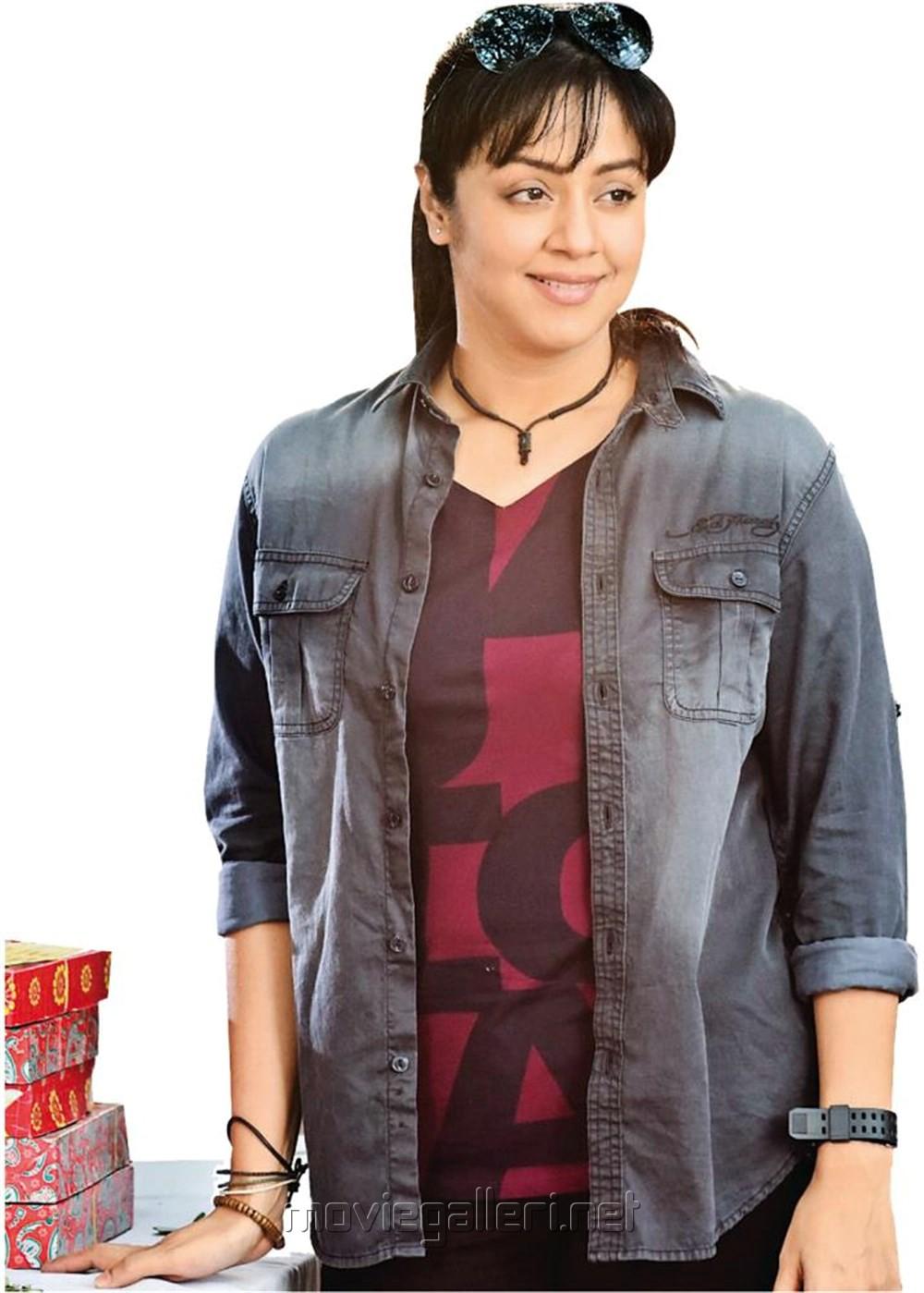 Picture 1174032   Actress Jyothika in Magalir Mattum Movie ...