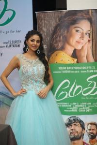 Sanam Shetty @ Magie Movie First Look Poster Launch Stills
