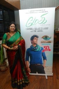 Producer Anitha Alex @ Magie Movie First Look Poster Launch Stills