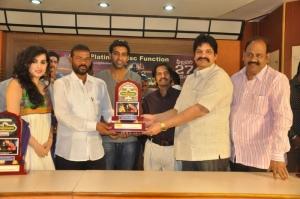 Maha Bhaktha Siriyala Platinum Disc Event Stills