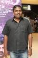 Mahabalipuram Movie Audio Launch Stills