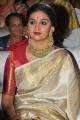 Actress Keerthy Suresh @ Mahanati Audio Launch Stills