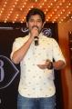 Nani @ Mahanati Audio Release Function Photos