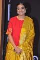 Priyanka Dutt @ Mahanati Audio Release Function Photos