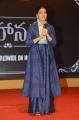 Actress Samantha @ Mahanati Audio Release Function Photos