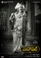 Dr Mohan Babu as SV Ranga Rao in Mahanati Movie Character Posters HD