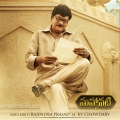 Rajendra Prasad as KV Chowdary in Mahanati Movie Character Posters HD