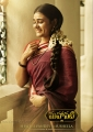 Shalini Pandey as Susheela in Mahanati Movie Character Posters HD