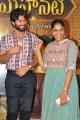 Vijay Devarakonda, Swapna Dutt @ Mahanati Movie Success Meet Photos